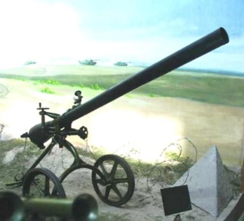 Cañón sin retroceso Type 56-2