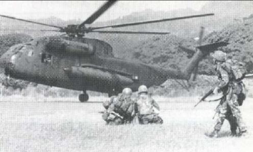 invasión de Granada 1983m