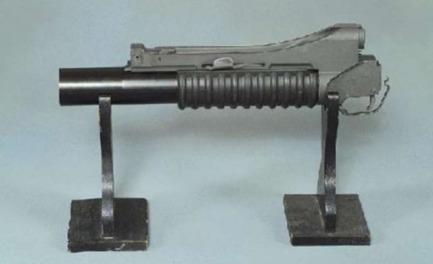 M203 f