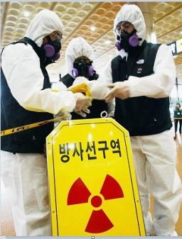nuclear (2)