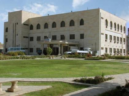 Universidad de Mosul