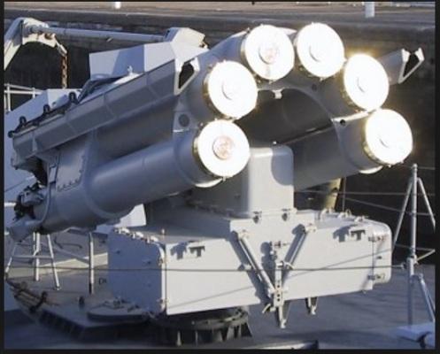 bofors 6bocas 375mm