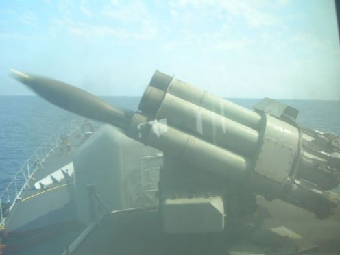 Bofors ASW Rocket system