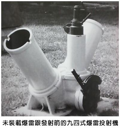 cañón Y japones 2