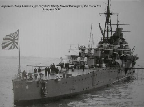 crucero japones ww2
