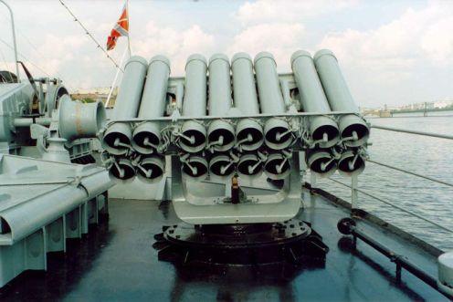 rbu-2500