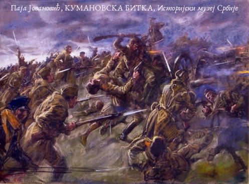 Battle of Kumanovo