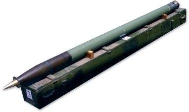 122mm