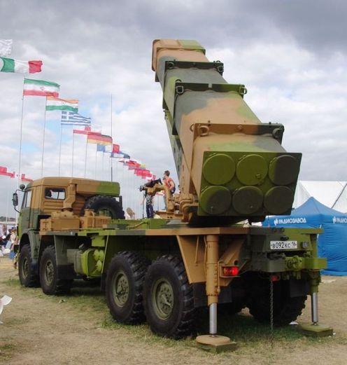 9A52-4 MLRS (5)