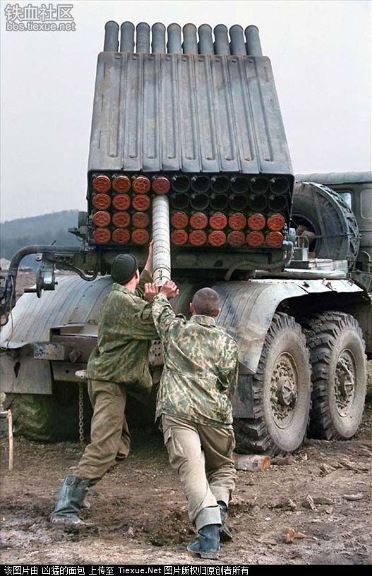 BM-21 original