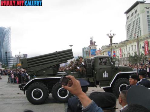 bm21 de Mongolia