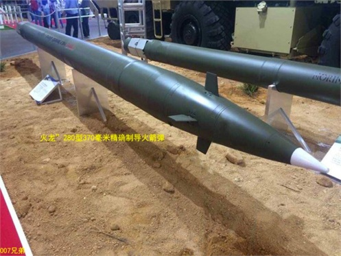 Chinese Norinco AR3 type 370 mm long-range rockets 1
