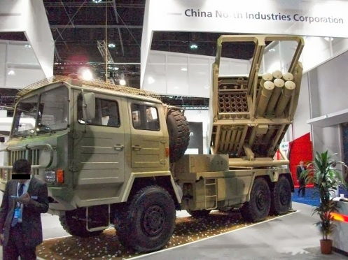 SR5 multiple launcher rocket system (MLRS)