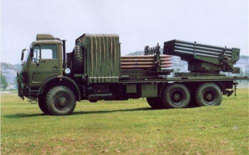Type 90B 122mm MLRS