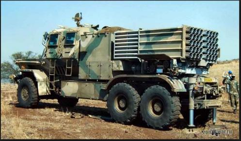 Valkiri Mk.II