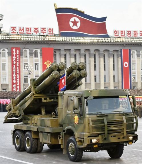 300mm mlrs corea del norte