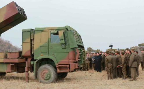 300mm-MRL-