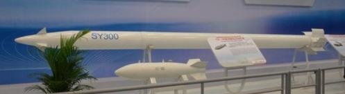 cohete chino YS300