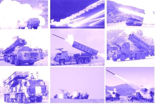 Lanzacohetes múltiples 9