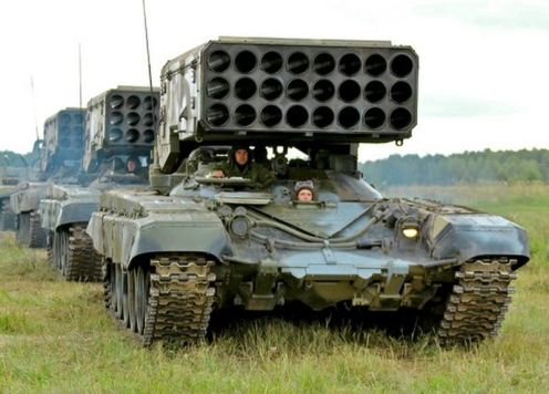 TOS -1A (11)