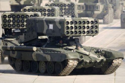 TOS -1A (14)