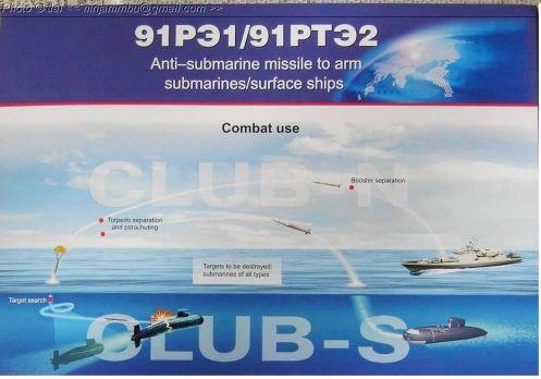 _club_4-misil