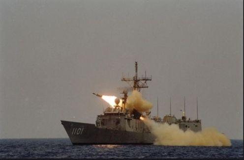 hf-3-ship