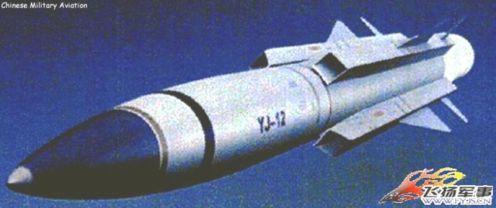 misil-yj-12-2