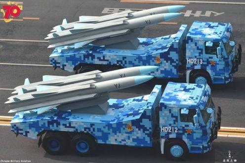 misil-yj-12-3r