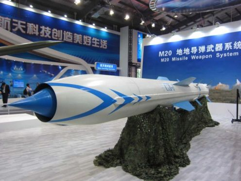 webcx-1-missile-chinese