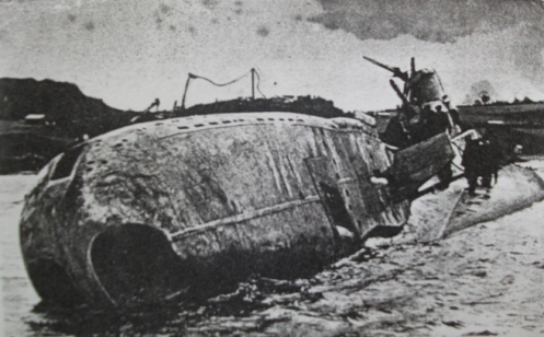 hms thetis Possibly the first and only documentary on the loss of the submarine thetis in the run up  the loss of hm submarine thetis in 1939  hms thetis.